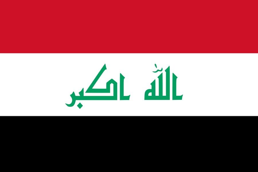 bandiera iraq